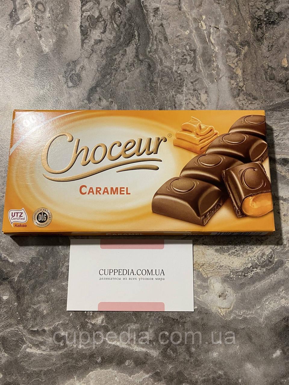 Молочный шоколад Choceur caramel с нежной карамелью 200 грм