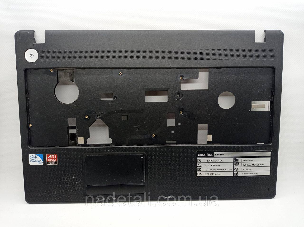 Верхняя часть Emachines E732ZG TSA39ZRDTATN001