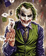"""Картины по номерам """"Джокер"""" 40*50 см"""