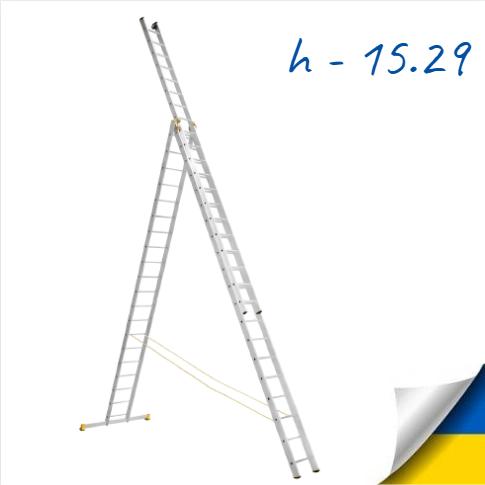 Сходи професійна алюмінієва трисекційна 3 х 20 ступенів