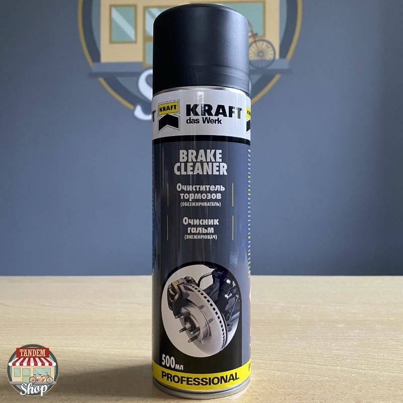 Очищувач гальм Kraft, 500 мл Аерозоль