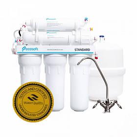 Фільтр зворотного осмосу Ecosoft Standard 6-50М  з мінералізатором