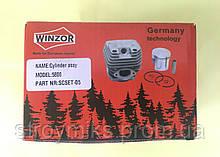 Поршневая группа 45,2 мм Winzor model 5800