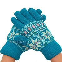 Жіночі рукавички Dazu 04
