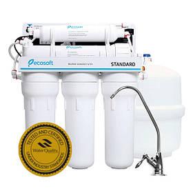 Фільтр зворотного осмосу Ecosoft Standard 5-50Р з помпою