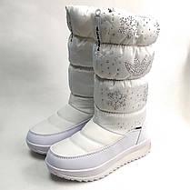 Детские подростковые дутики теплые зимние сапоги на зиму для девочки белые Alaska 35р 21,5см, фото 2