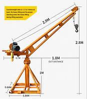 Мини - кран строительный 500 кг, вылет стрелы 2,9 м (под заказ)
