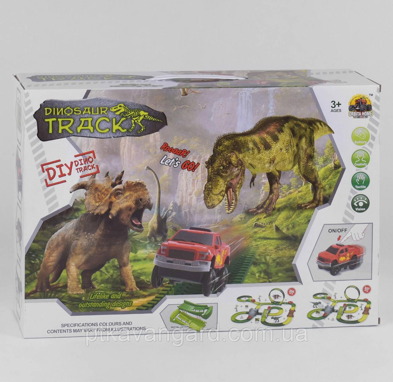 Дитячий гоночний Автотрек Динозаври, трек Дінопарк 356 деталей, 646 см дорога, GD 15 A
