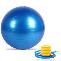 Мяч для фитнеса Фитбол 65см Синий ProfiBall с насосом