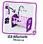 Большой игровой центр Smoby Toys Baby Nurse Прованс комната малыша с кухней, ванной, спальней и аксессуарами, фото 8