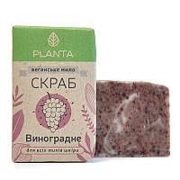 Натуральное твердое мыло Planta Виноградное