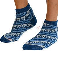 Шкарпетки сліди, чоловічі 12