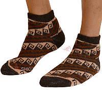 Шкарпетки сліди, чоловічі 13
