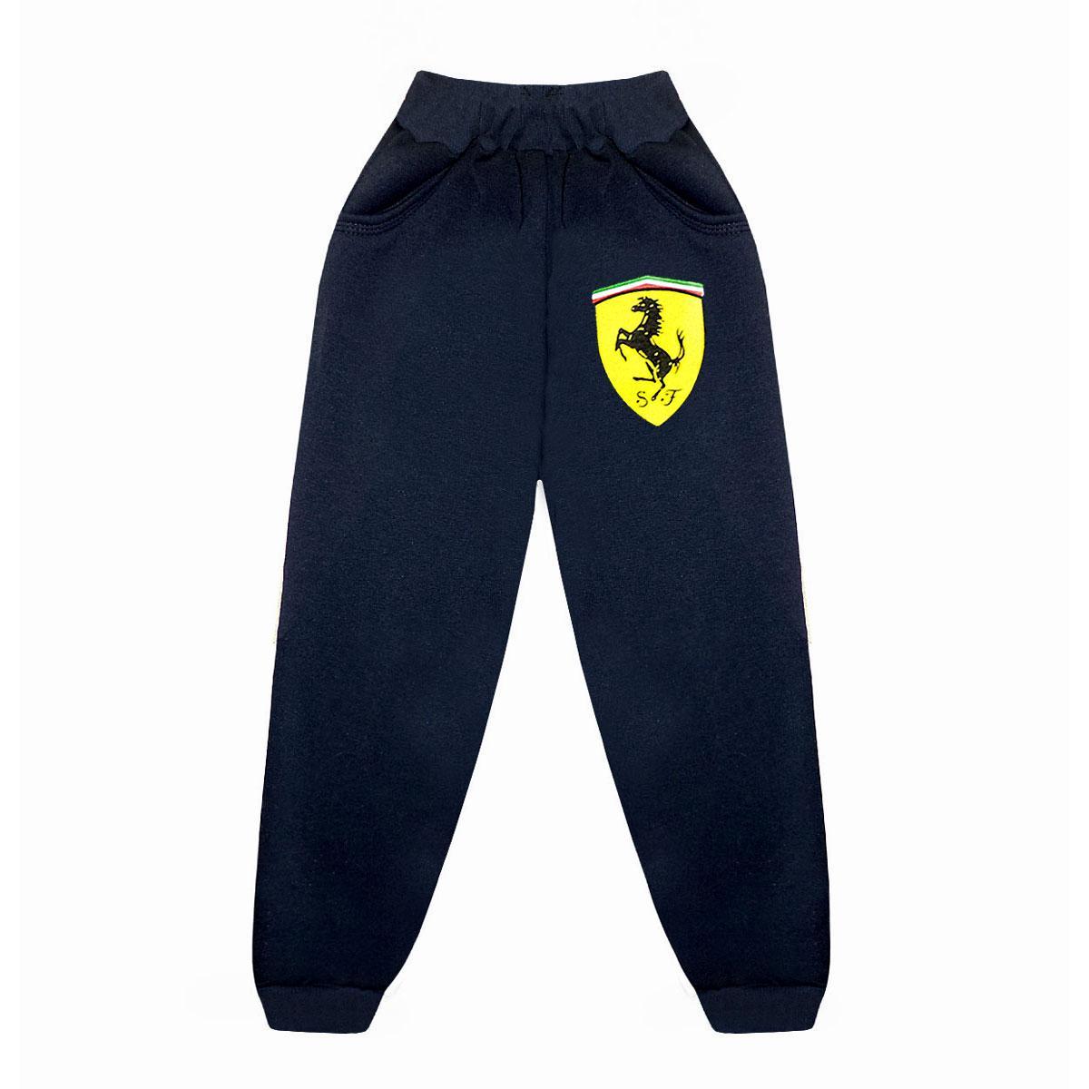 Спортивные штаны подростковые с принтом Феррари для мальчика трехнитка-начес