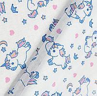 Ситец Единорог голубой (ш. 95 см) 100% хлопок для пошива детской одежды,детских изделий,для новорожденных