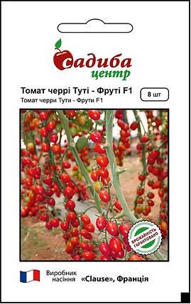 Семена томатов черри Тути-Фрути F1 8 шт, Clause, фото 2