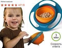 Чашка-тарелка-непроливайка Неваляшка Universal Gyro-Bowl развивающая игрушка для малыша хороший подарок детей