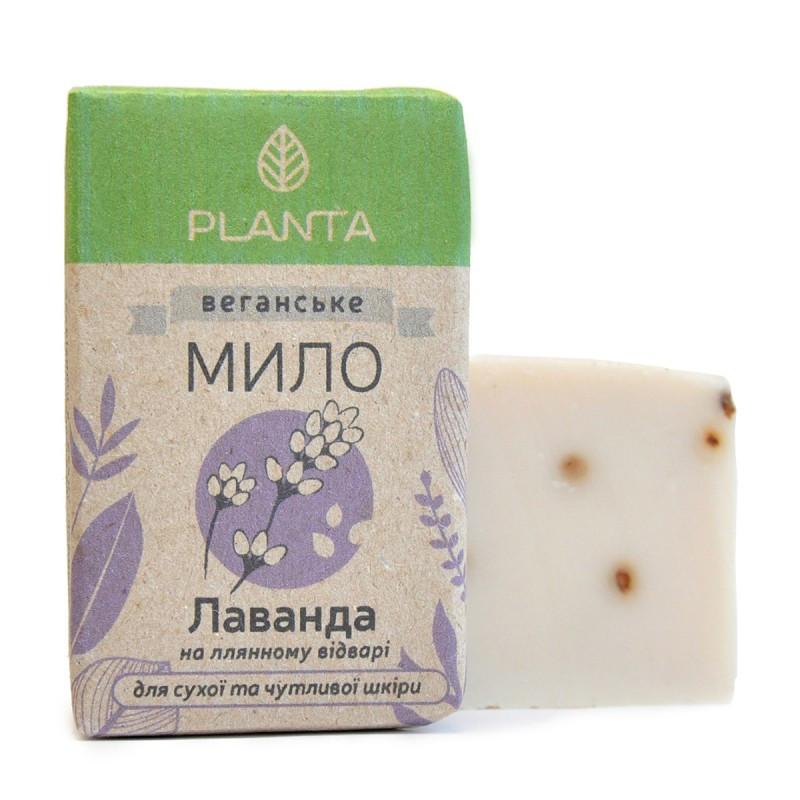 Натуральное твердое мыло Planta Лаванда