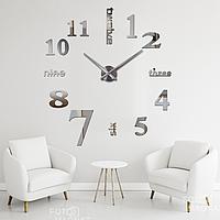 """Настенные часы 3D Большие """"Seven"""" - часы наклейка с зеркальным эффектом, необычные настенные часы стикеры"""