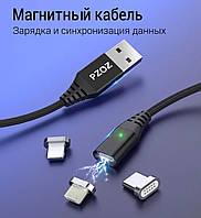 Кабель магнитный USB для зарядки и синхронизации телефона с коннектором: Micro USB. PZOZ.