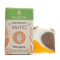 Натуральное твердое мыло Planta Миндаль