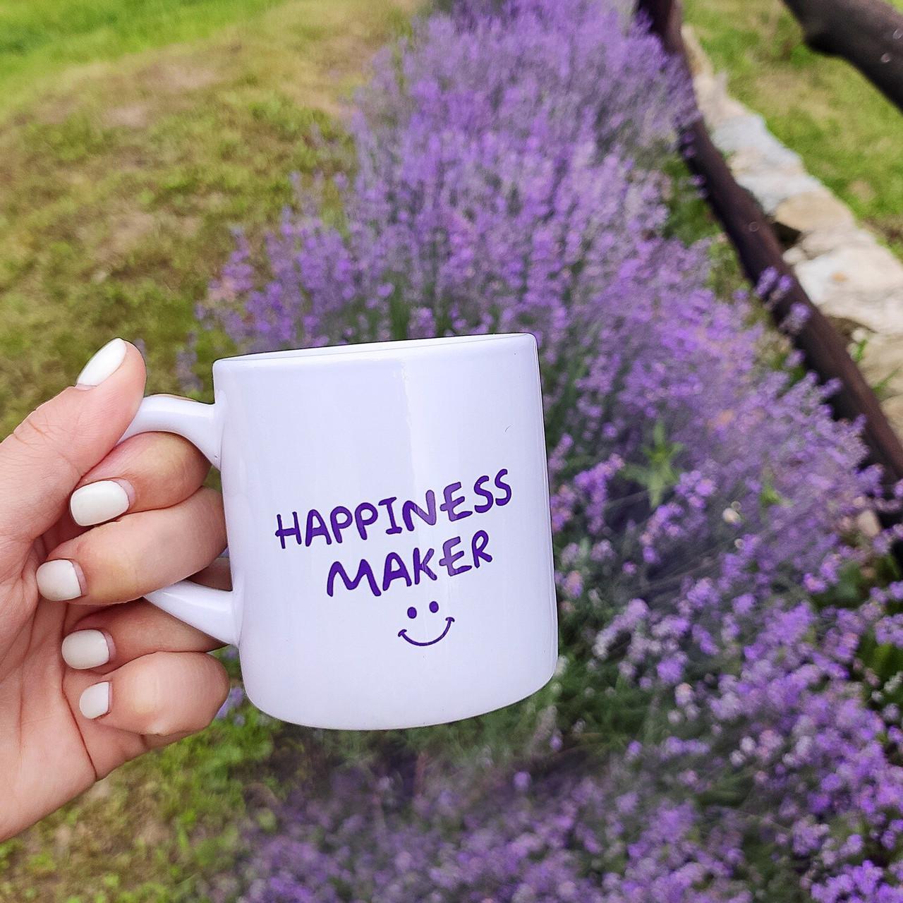 Кружка маленькая Happiness maker ( KRD_20M082)