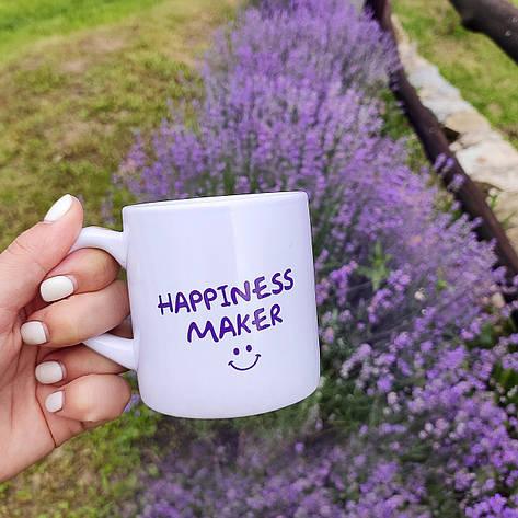 Кружка маленькая Happiness maker ( KRD_20M082), фото 2