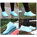 Непромокальні бахили-чохли для взуття від дощу (розмір L колір Синій), фото 3