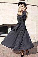Женское миди платье в горошек с поясом, фото 1