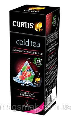 Холодний Чай зелений в пірамідках з полуницею Curtis (Кертіс), 15 бенкет., фото 2