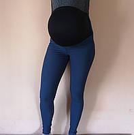 Утепленные лосины для беременных синие бенгалин джинс