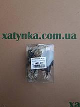 Новогодняя светодиодная гирлянда ПУЧОК-РОСА 240LED, 10 линий по 2.4м. теплый белый, фото 3