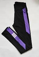 Женские спортивные лосины для фитнеса и спорта Бифлекс Черный + фиолет