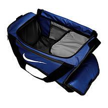 Сумка тренировочная спортивная Nike Brasilia Small 41L BA5957-480 Синий (0193145974289), фото 3