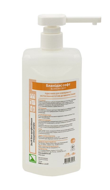 Бланидас софт - жидкое мыло с глицерином, 500 мл