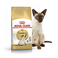 Royal Canin Siamese Adult 0.4 кг сухой корм (Роял Канин) для сиамских кошек от 12 месяцев