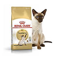 Royal Canin Siamese Adult 10 кг сухой корм (Роял Канин) для сиамских кошек от 12 месяцев