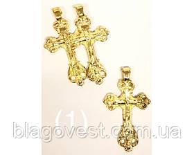 Хрест 1 (0-10)