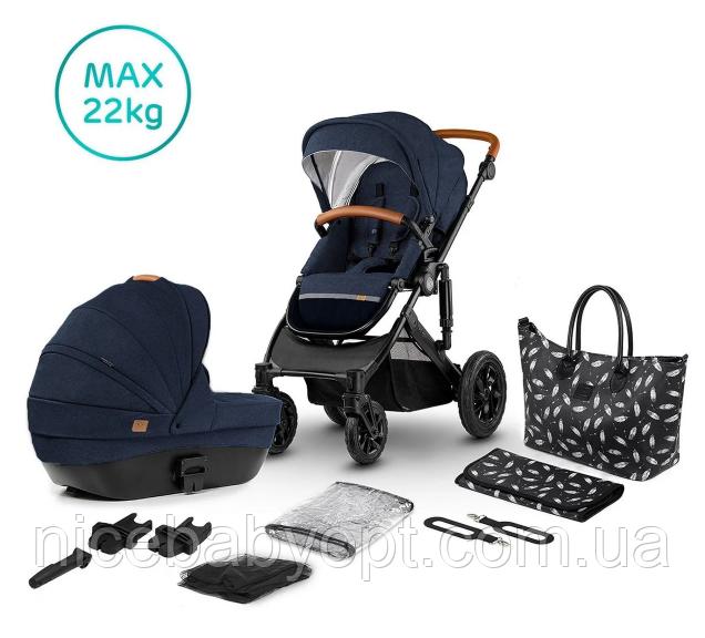 Универсальная коляска 2 в 1 Kinderkraft Prime Navy + MommyBag (KKWPRIMNAVY200)