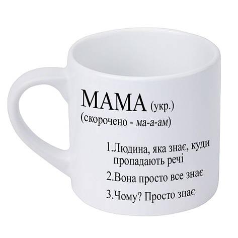 Кружка маленькая Мама знає все (KRD_20M080), фото 2