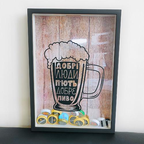 Копилка для крышек от пива Добрі люди п'ють добре пиво (PIV_20M007)