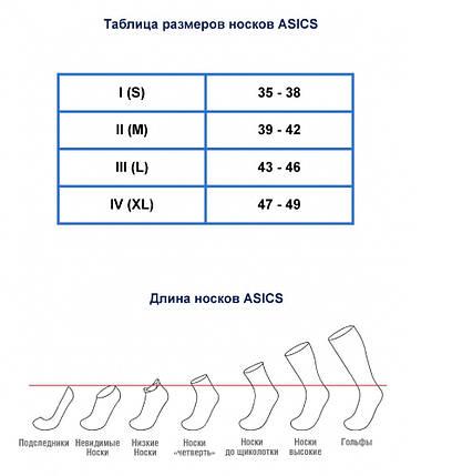 Носки Asics 3ppk Crew Sock 155204 0900, фото 2