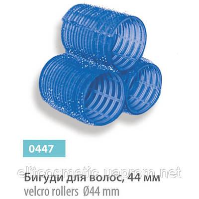 Бигуди – липучки 0,447 SPL, 44 мм (6 шт.)