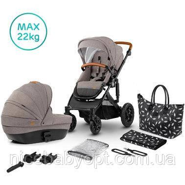 Универсальная коляска 2 в 1 Kinderkraft Prime Beige + MommyBag (KKWPRIMBEG20000)