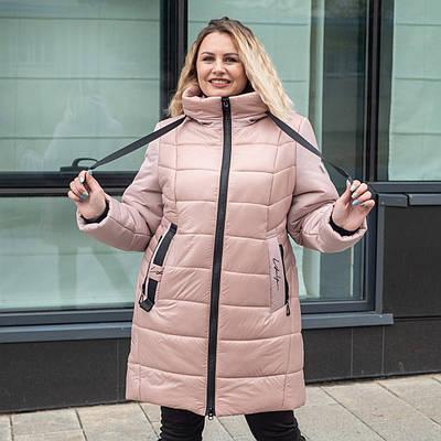 Зимние женские куртки  модные большого размера  46-56 пудра