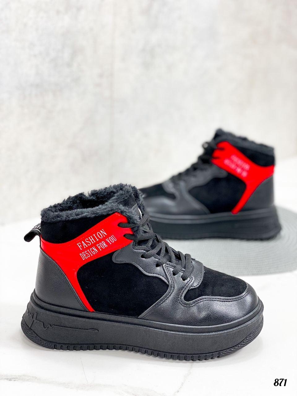 Тільки на 24,5 см! Жіночі кросівки ЗИМА / зимові чорні еко шкіра + замша