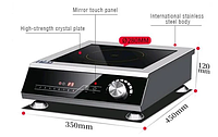 Новинка: индукционная плита Induction 3.5kw
