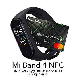 Фитнес-браслет Mi Smart Band 4 с NFC Black (MGW4059RU)