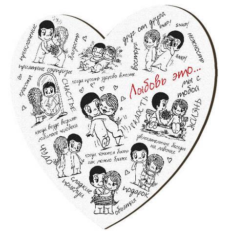 "Панно-сердце ""Words about love"", 36 см, фото 2"