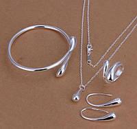 Комплект цепочка, подвеска, серьги, кольцо и браслет, покрытые серебром код 824